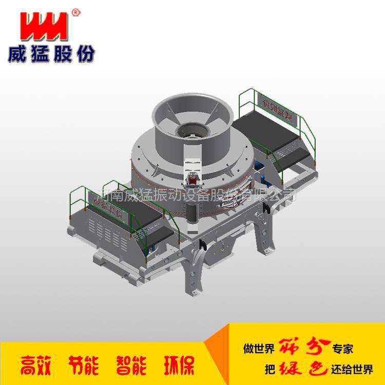 河南新乡 威猛股份 冲击式破碎机 冶金行业 破碎效率高