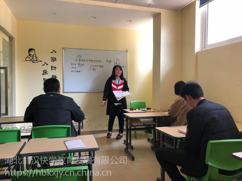 宜昌初高中全科一对一辅导丨助力中高考,旗开得胜