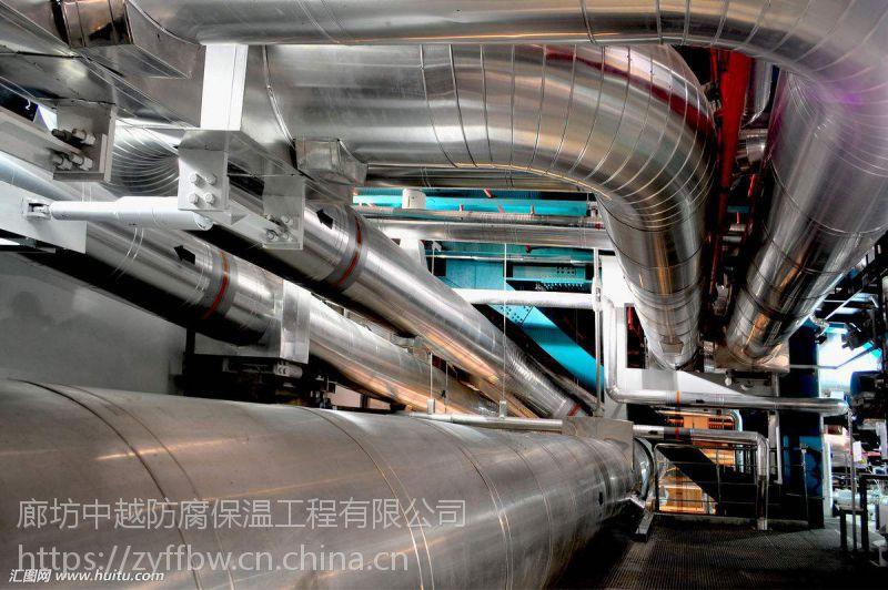 供应重庆罐体保温施工机房管道保温施工冷却塔管道保温施工的报价