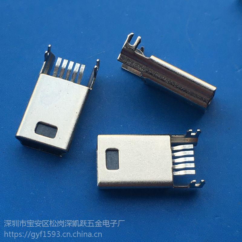 MINI USB沉板反向B型公头5PIN 带鱼叉脚 迷你90度贴片插头 黑胶