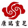 山东冠县康瑞灵芝科技有限公司