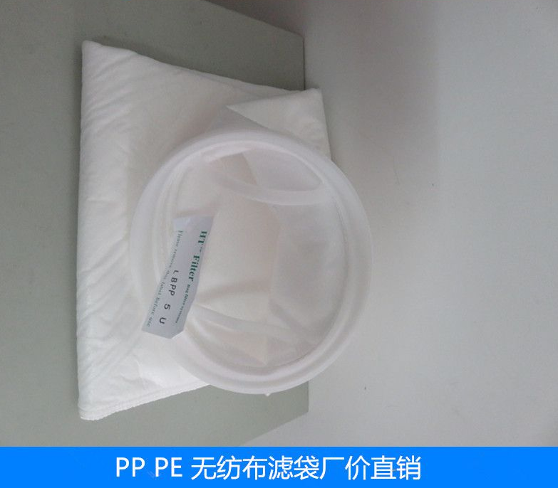 广西钦州热销高效拦截颗粒杂质无纺布滤袋 选华兰达1个起批