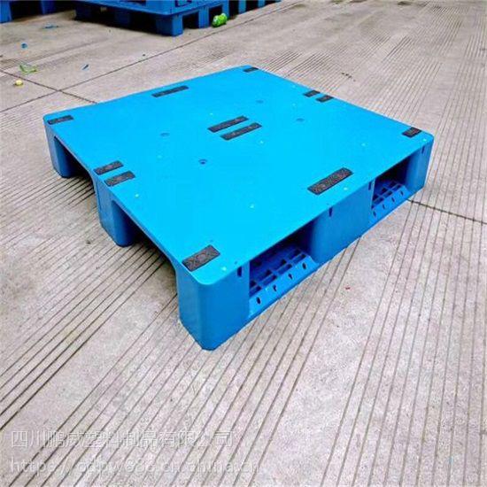 绵阳工厂直销 仓储物流运输作业卡板 塑料托盘 2年包换