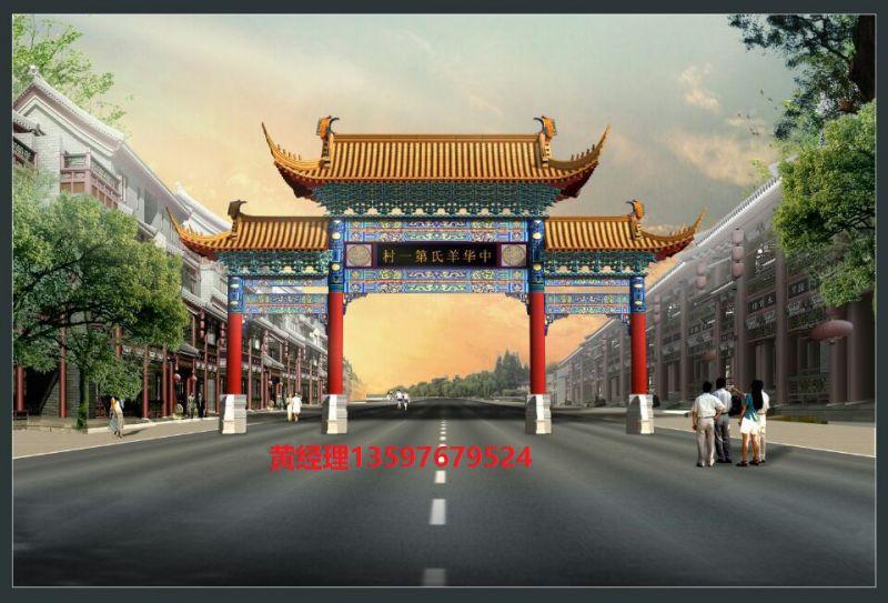温州仿古祠堂效果图设计,东阳古建牌坊,金华仿古长廊工程施工