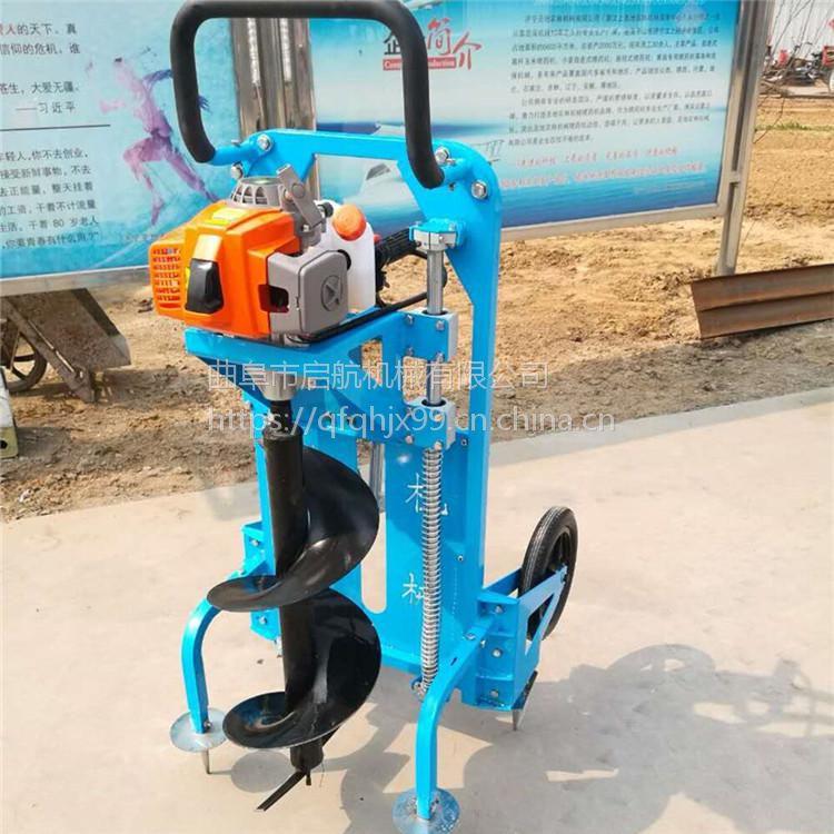 硬土植树挖坑机 加厚钻头打孔机 单人操作挖坑机哪里有卖的