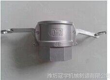 厂家直供不锈钢快速接头 扳把式快速接头内螺纹接头