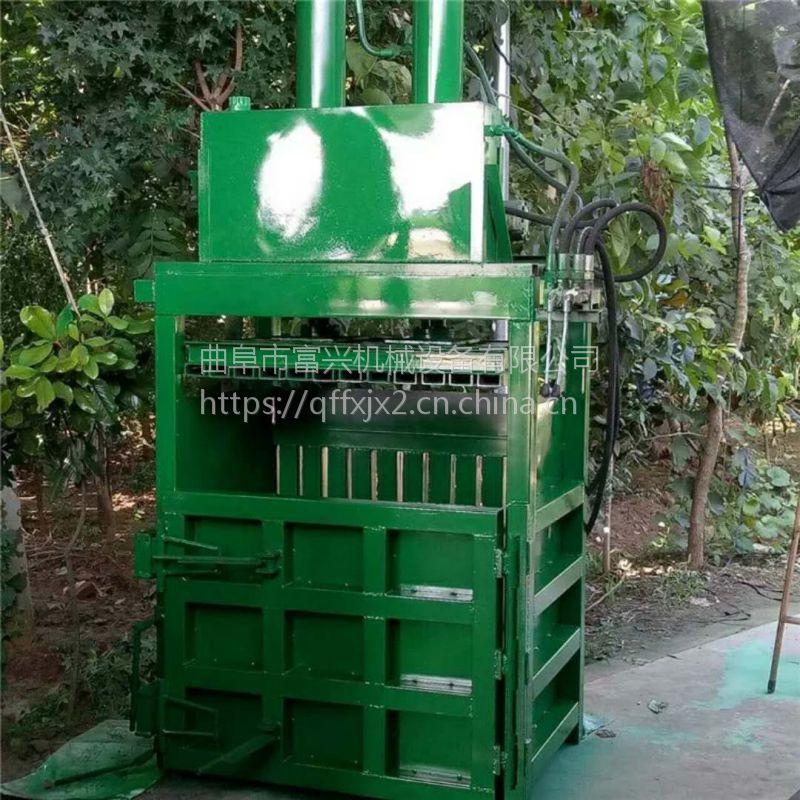 废品压块打包机 富兴废旧纸箱液压打块机 废料下脚料压块机厂家批发