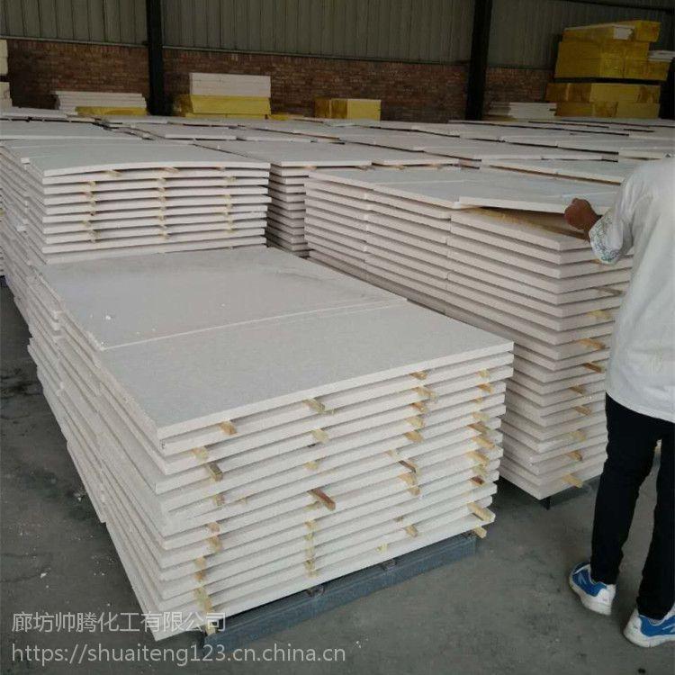 硅质改性聚苯板 A级防火板保温板硅质板 外墙保温板 耐燃隔热 抗压强