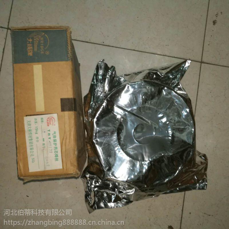 天津大桥 THY-907Ni 90公斤级碱性焊丝 焊接材料 厂家直销