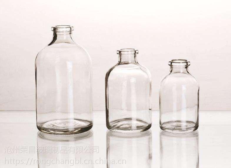 荣昌药用玻璃瓶型号齐全质量好