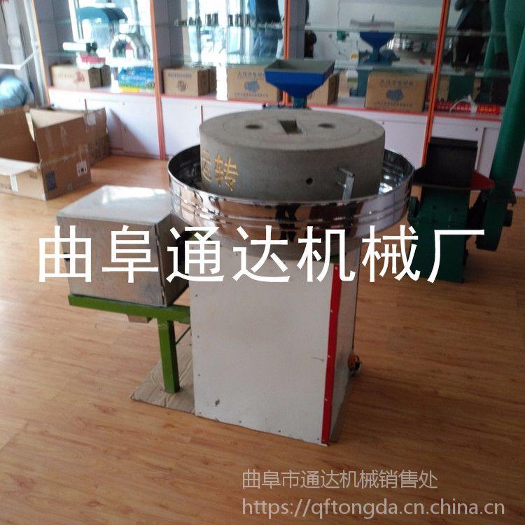 东市五谷杂粮面粉机直销 通达 面粉石磨机厂家 磨坊专用机机械