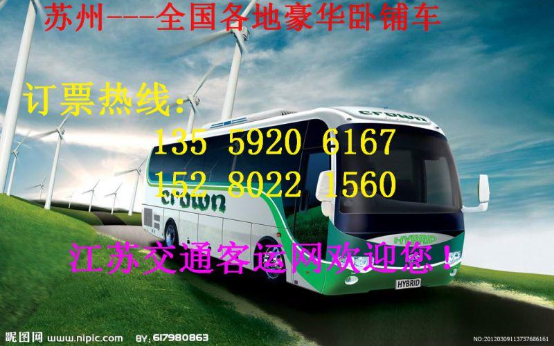 http://himg.china.cn/0/4_403_238844_800_500.jpg