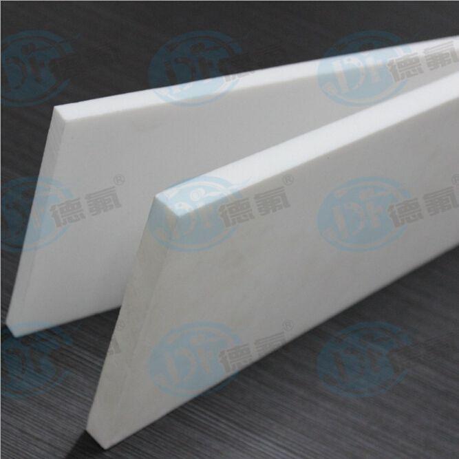【百年德氟】东岳PTFE模压板 3-60mm 纯白A级全新料 规格齐全 厂家直销