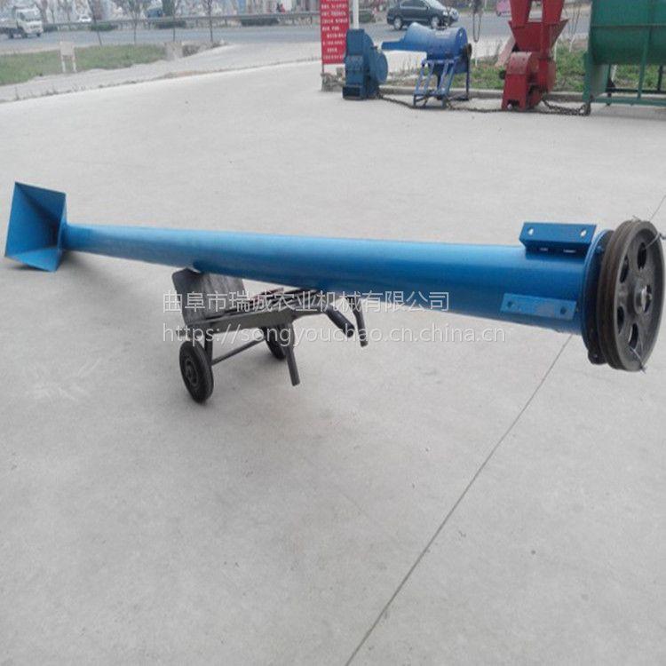 干粉物料输送机定做 瑞诚大量供应螺旋上料机 16型螺旋提升机