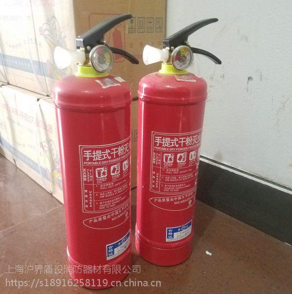 上海市松江区泗泾镇手提灭火器充粉年检销售