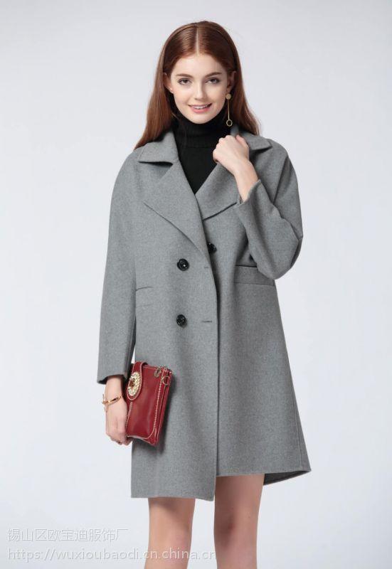 韩版呢子大衣厂家直销 男女款式