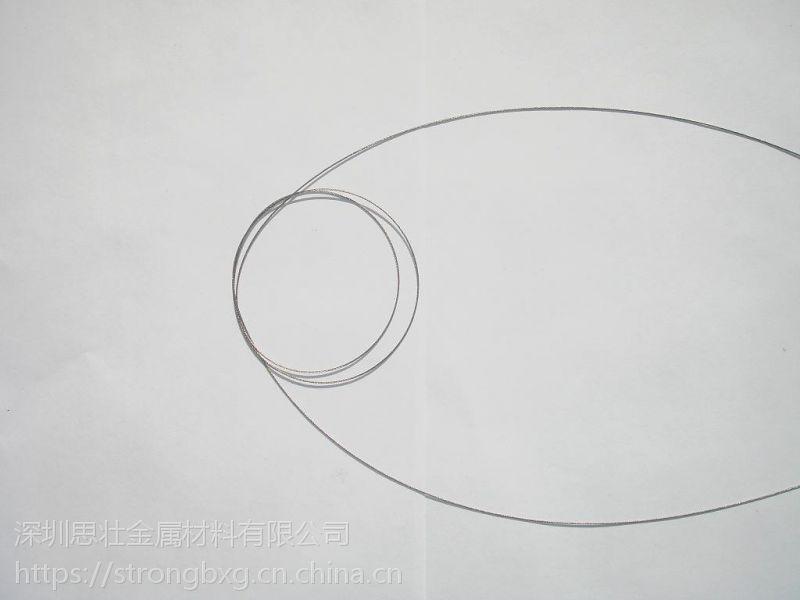 划算的不锈钢丝绳 304 Ф0.03MM深圳现货