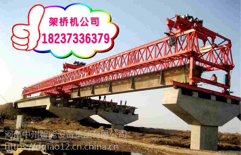 湖南邵阳架桥机出租厂家施工安全措施