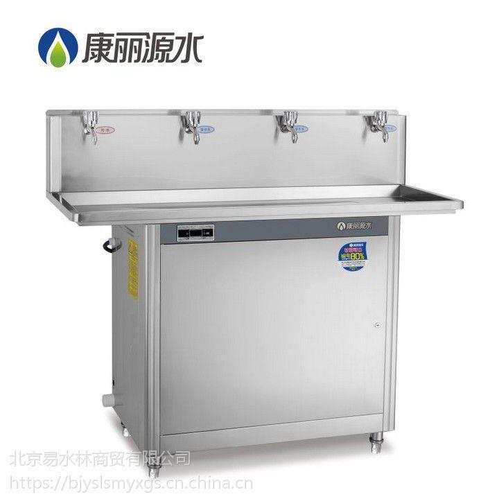 康丽源节能冰水王饮水机冰水开水直饮机K-4B2