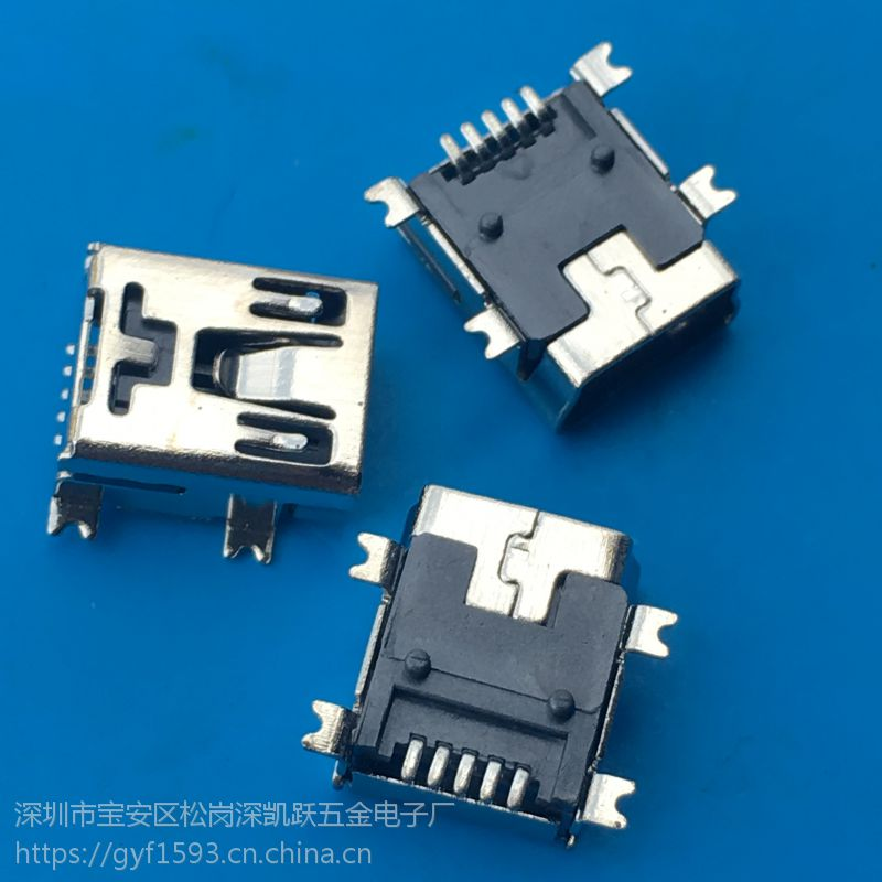 MINI USB贴片式母座5PIN四脚全贴SMT带定位柱迷你USB插座黑胶