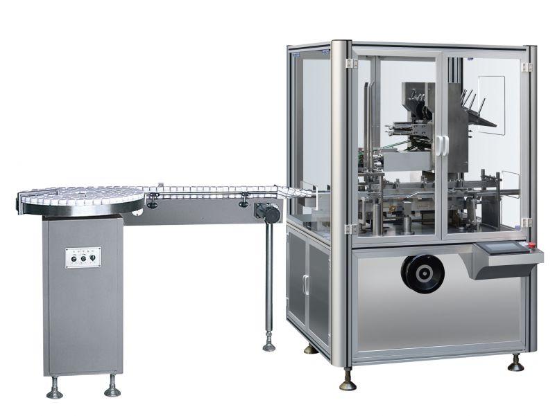 GSZ-120P瓶子全自动装盒机