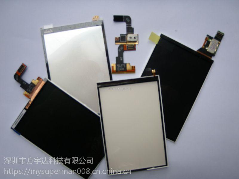 深圳厂家生产 不锈钢铁框 LCM触摸屏支架 LCD背光铁框 量大从