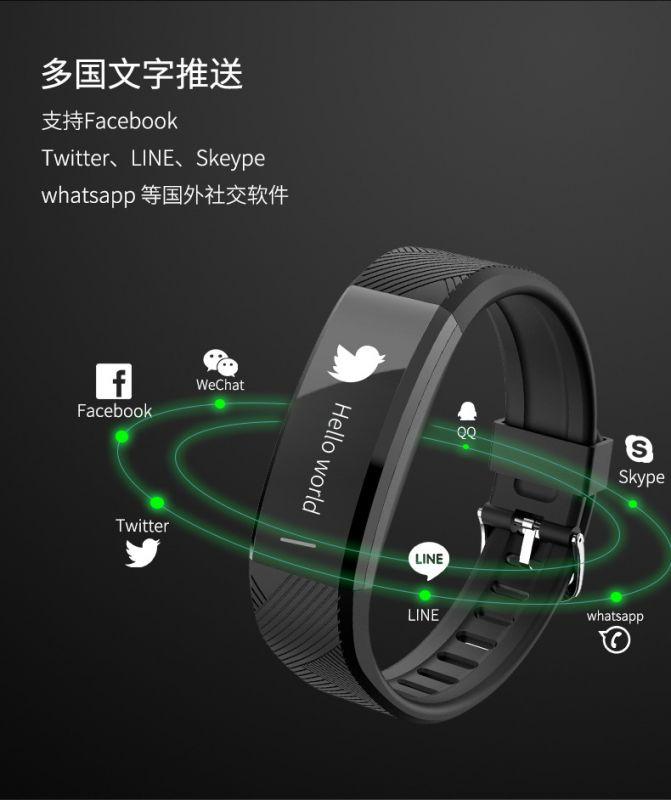 C11彩屏防水智能手环批发男女通用心率血压监测多功能手腕表厂