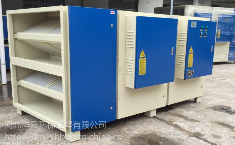 印刷车间废气处理设备油墨异味治理系统