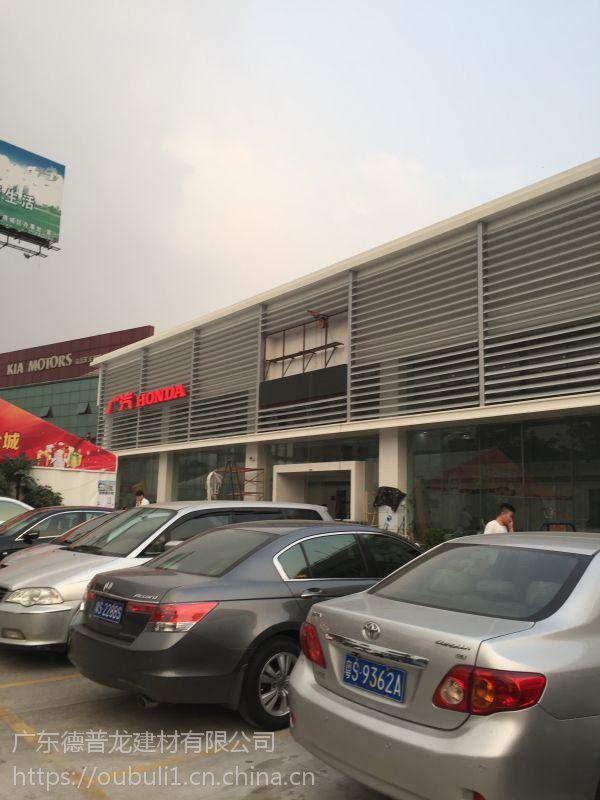广东德普龙单层防雨铝合金百叶窗易安装厂家直销