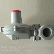 衡南县润丰天然气调压器RTZ20方燃气减压阀沼气阀