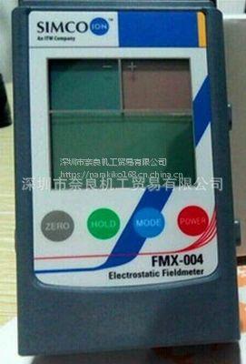 FMX-004静电测试仪 原装日本思美高SIMCO