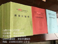 http://himg.china.cn/0/4_404_234918_250_187.jpg