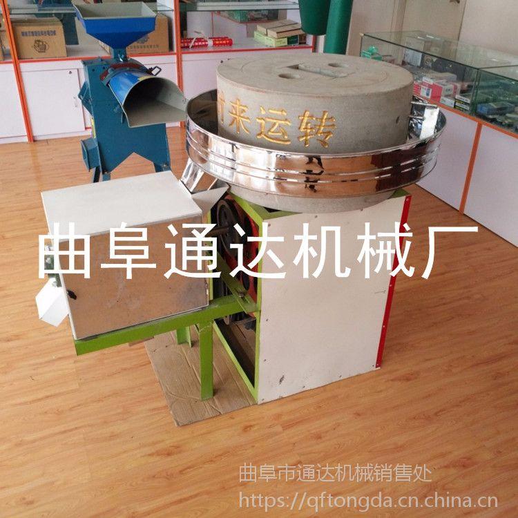 磨坊专用面粉石磨 通达 小型面粉石磨机厂家 河南石磨机