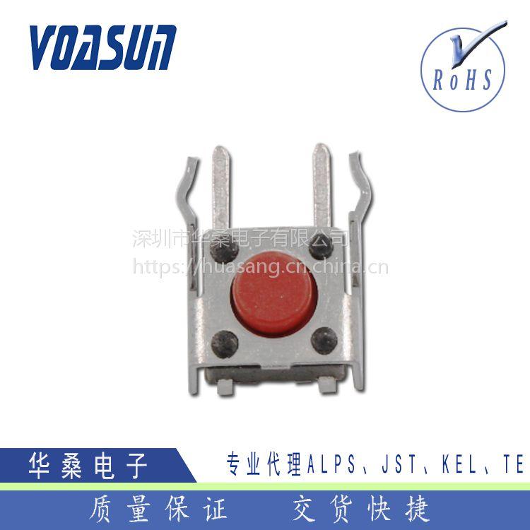 6mm方型ALPS按钮开关、ALPS按入式轻触开关SKHHLPA010
