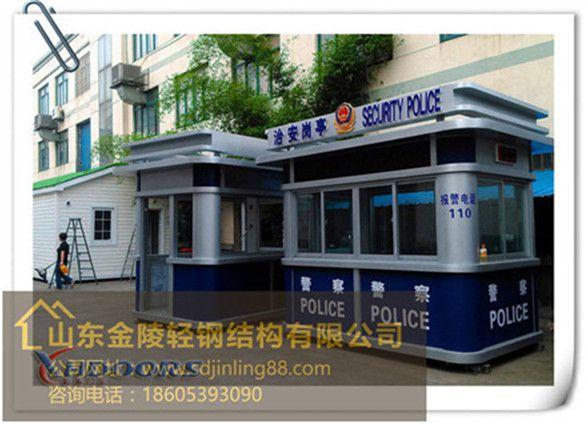 http://himg.china.cn/0/4_404_236862_588_424.jpg