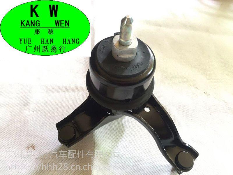 12372-0H060厂家直销 汽摩配件发动机脚胶L汽车塑胶减震耐磨机脚胶定制批发