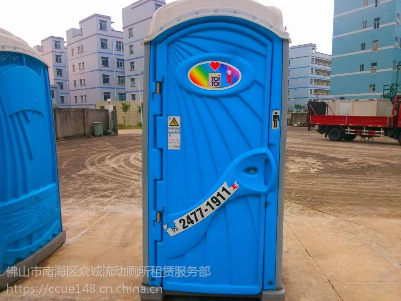 云浮市移动厕所出租(大图片)