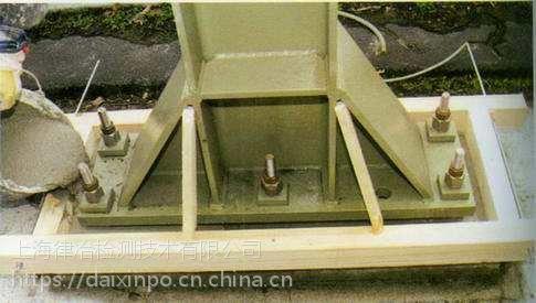 灌浆料有几个种类?哪种加固用?上海灌浆料厂家为您解答