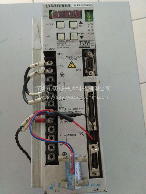 日本帝人伺服驱动器ARS30-10专业故障维修销售