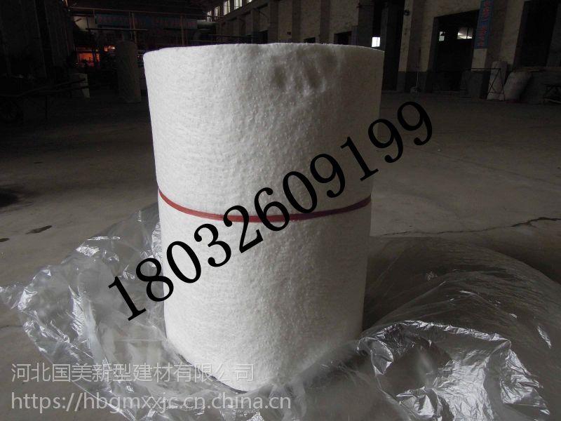 晋中市品牌硅酸铝镁板每立方价格 硅酸铝陶瓷纤维毯型号齐全