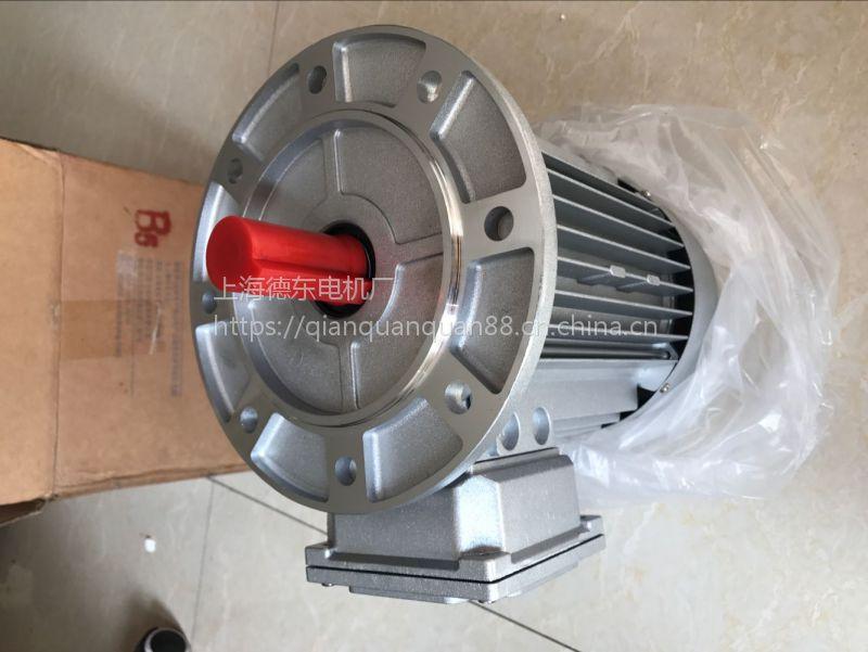 上海德东电机 厂家供应 YE2-90S-6 0.75KW B35 三相异步电动机
