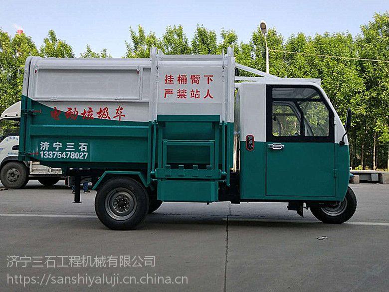 宁波后装卸式垃圾车 厂家加工定做三轮推板式垃圾车多少钱