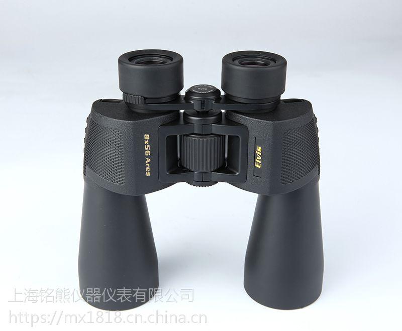 德国Elvis艾立仕HT8X56pro望远镜