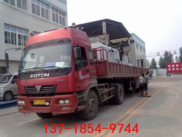 http://himg.china.cn/0/4_404_242028_600_450.jpg