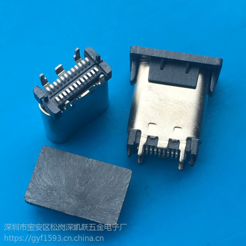 TYPE C USB 3.1母座板上高度9.3mm 180度立式插板SMT带防尘罩