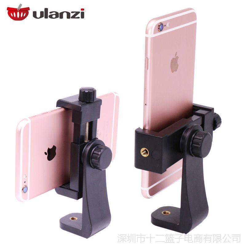 ulanzi手机通用大号手机夹直播三脚架支架横竖自拍杆固定夹子