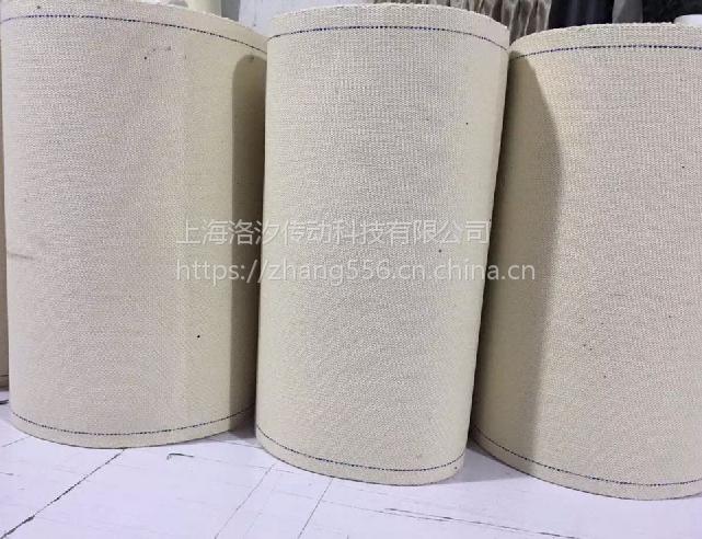厂家耐高温帆布输送带加工 全棉帆布输送带批发
