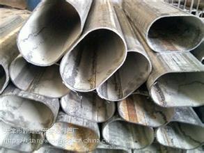 非标异型钢管生产厂家