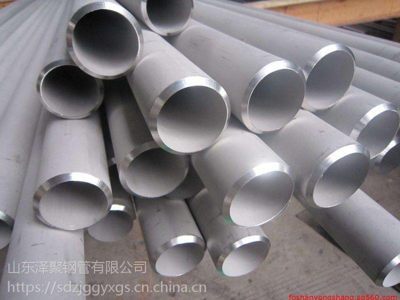天津无缝钢管厂10#无缝管价格