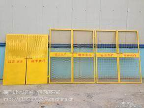 鸿宇筛网基坑护栏临时防护栏建筑施工临时安全防护栏电梯门现货工地外围用